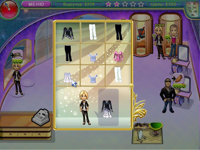 114Играть в бесплатные игры модный бутик